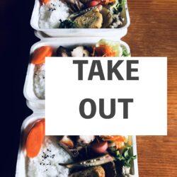 お弁当(お待たせしました!10/23日分より予約再開致します!)